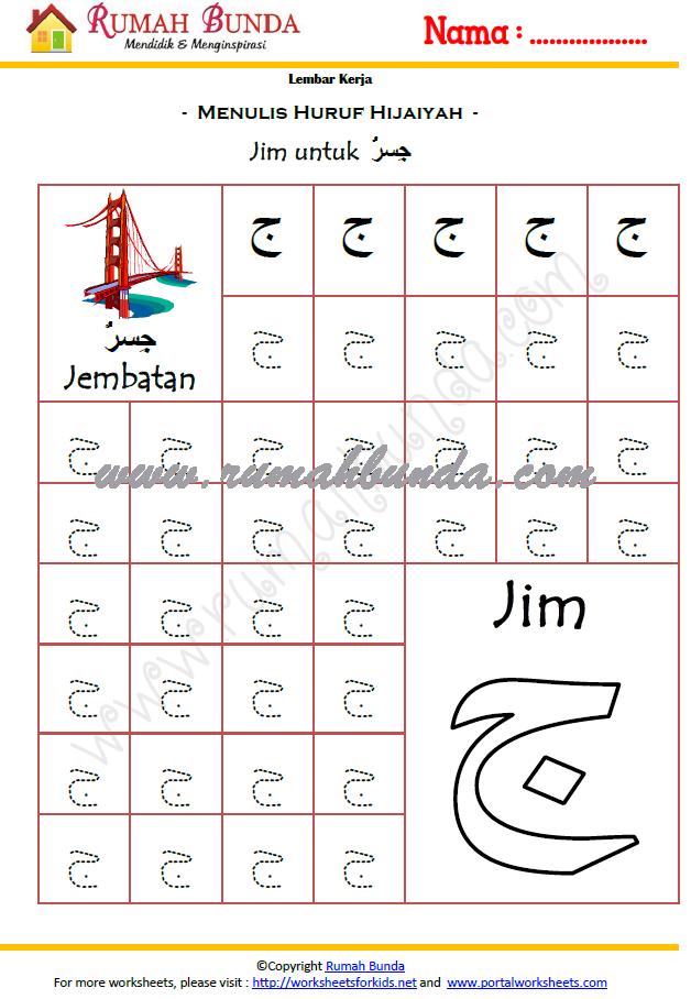 menulis-hijaiyah-jim