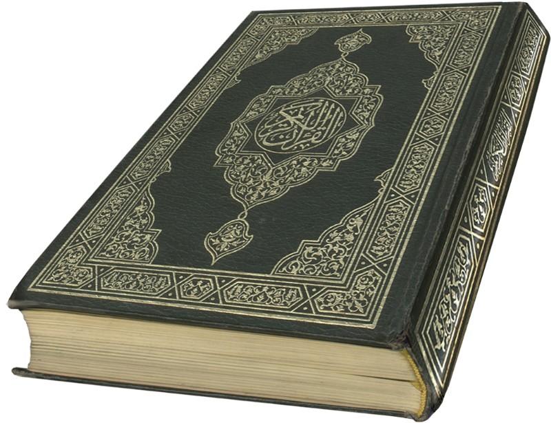 MELATIH ANAK CEPAT MENGHAFAL AL-QUR'AN