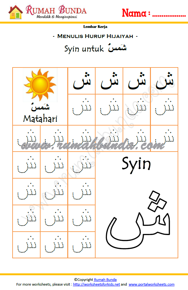 Worksheet Huruf Hijaiyah Moreover Volume Worksheet Fourth Grade ...