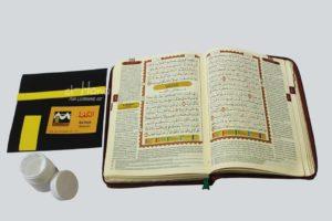 elhana-ramadhan6