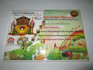 abaca-hijaiyah